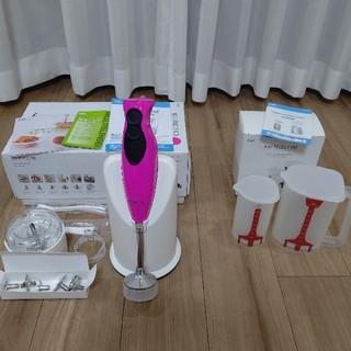 カイジルシ(貝印)の貝印 KAI マルチブレンダー カップ大小セット DK-5043 ピンク(ジューサー/ミキサー)