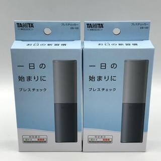 タニタ(TANITA)のブレスチェッカー(グレー)  × 2(口臭防止/エチケット用品)