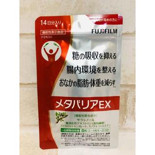 フジフイルム(富士フイルム)のなる様 富士フイルム メタバリアEX 112粒(ビタミン)