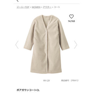 ジーユー(GU)の定価:5489円【新品・タグ付き】GU ボアガウンコート Mサイズ(ガウンコート)