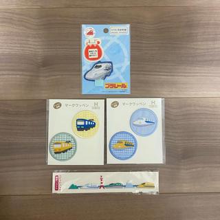 アイロンワッペン 新幹線・電車シリーズ(各種パーツ)