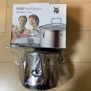 ヴェーエムエフ(WMF)のWMF ミルクポット(鍋/フライパン)