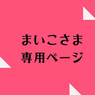 ボビイブラウン(BOBBI BROWN)のBOBBY BROWN スキンケア トライアルセット☆新品(サンプル/トライアルキット)
