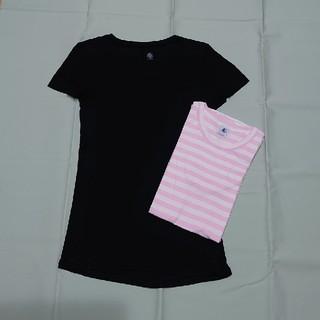 プチバトー(PETIT BATEAU)のプチバトー半袖Tシャツ黒ボーダー2枚セットM大人レディース(Tシャツ(半袖/袖なし))