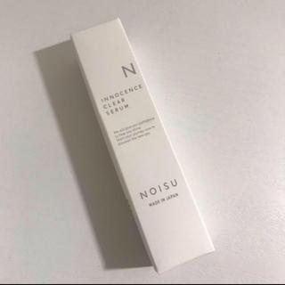 新品未開封 ノイス NOISU イノセンス クリア セラム スキンケアクリーム(フェイスクリーム)