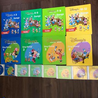 ディズニー英語システム ソング(知育玩具)
