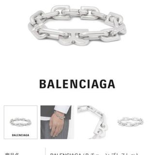 バレンシアガ(Balenciaga)のBALENCIAGA (ネックレス)