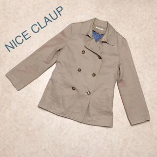 ナイスクラップ(NICE CLAUP)のNICE CLAUP ハーフ丈トレンチコート【ピンクベージュ】(トレンチコート)