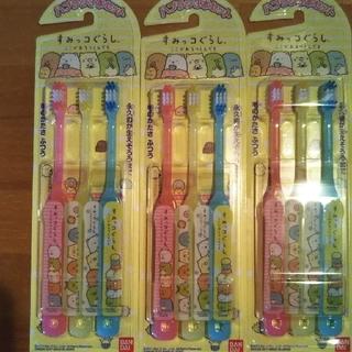 バンダイ(BANDAI)のすみっコぐらし こども用歯ブラシ3本セット 3セット(歯ブラシ/歯みがき用品)