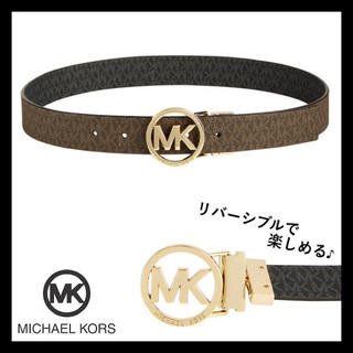 マイケルコース(Michael Kors)のマイケルコース☆ゴールド MKロゴ レザー リバーシブル  ベルト(ベルト)