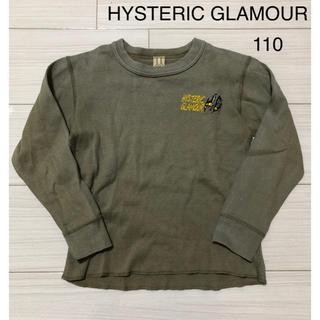 ヒステリックグラマー(HYSTERIC GLAMOUR)のヒステリックグラマー(Tシャツ/カットソー)