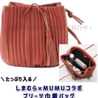 シマムラ(しまむら)のしまむらmumu鞄(ハンドバッグ)