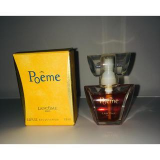 ランコム(LANCOME)のミニチュア香水 3点セット(その他)