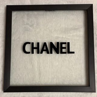 シャネル(CHANEL)のCHANEL 壁掛け アートフレーム(日用品/生活雑貨)