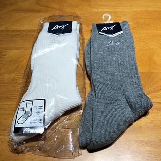 ミズノ(MIZUNO)のミズノ 靴下 2足セット(ソックス)