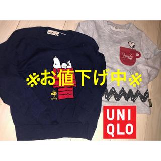 UNIQLO - 冬物特価!からのお値下げ!スヌーピーUNIQLO100cm 2枚セット