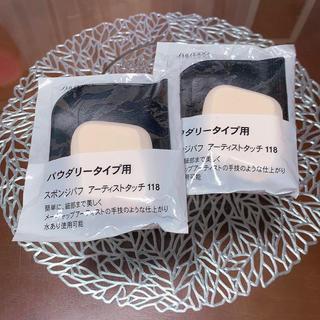シセイドウ(SHISEIDO (資生堂))の資生堂 パウダリータイプ用スポンジ 2個セット(パフ・スポンジ)