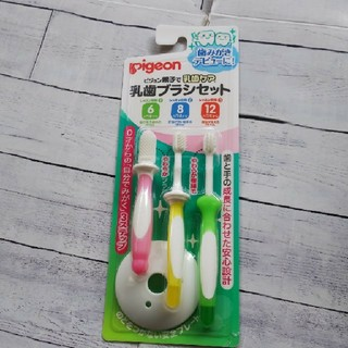 ピジョン(Pigeon)の新品 ピジョン親子で乳歯ケアシリーズ 乳歯ブラシセット(歯ブラシ/歯みがき用品)