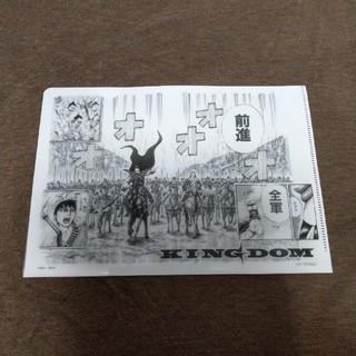 シュウエイシャ(集英社)のキングダム クリアファイル 非売品(クリアファイル)