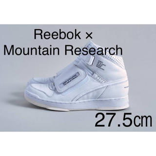 マウンテンリサーチ(MOUNTAIN RESEARCH)のMOUNTAIN RESEARCH × Reebok ALIEN STOMPER(スニーカー)