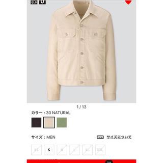 ユニクロ(UNIQLO)のトラッカージャケット XXL 新品未使用(Gジャン/デニムジャケット)