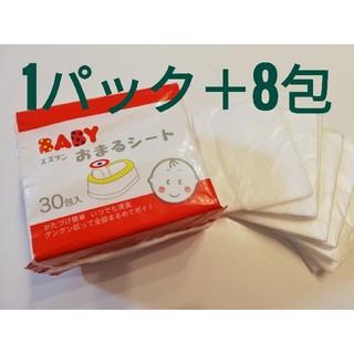 ニシマツヤ(西松屋)のスズラン おまるシート 38包(ベビーおまる)