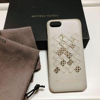 ボッテガヴェネタ(Bottega Veneta)のbottega veneta ボッテガ iPhone8ケース(iPhoneケース)