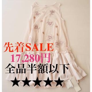 スナイデル(snidel)のB品 新品 ◆17,280円(税込) スナイデル ドレス ワンピース(ミディアムドレス)