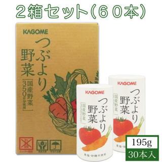 カゴメ(KAGOME)のKAGOME つぶより野菜 60本(その他)