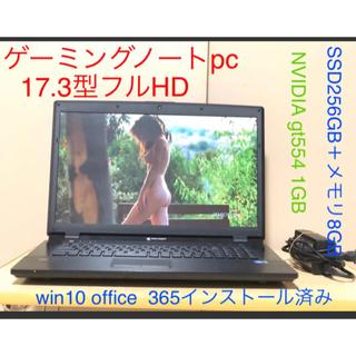 ヒューレットパッカード(HP)のマウスコンピュータ w170hn i7 2670qm 8gb ssd 256gb(ノートPC)