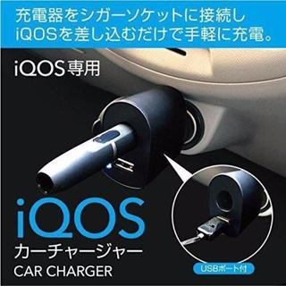 iQOSアイコス 車載用充電器 チャージャー 黒  商品説明  ご覧頂きありがと(タバコグッズ)