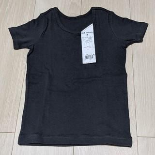 ワコール(Wacoal)の値下☆新品タグ付☆ ワコール wacoal Tシャツ 100(下着)
