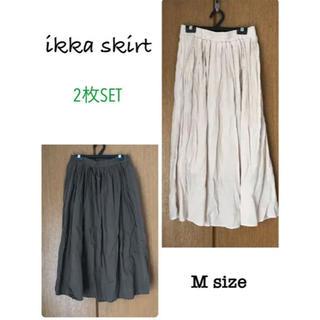 イッカ(ikka)のレディース スカート 2枚SET ikka イッカ カーキ ライトベージュ 春夏(ロングスカート)