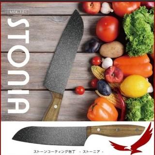 マクロス(macros)のストーン 包丁 ストーニア 切れ味抜群 木製 グリップ ナイフ 調理器具(調理道具/製菓道具)