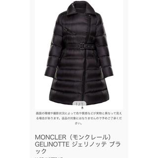 モンクレール(MONCLER)のお値段交渉可♡モンクレール♡ジェリノッテ♡ブラック♡サイズ2(ダウンコート)