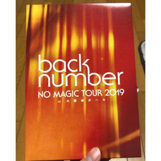 バックナンバー(BACK NUMBER)のbuck number NO MAGIC TOUR 2019 大阪城ホール (ミュージック)