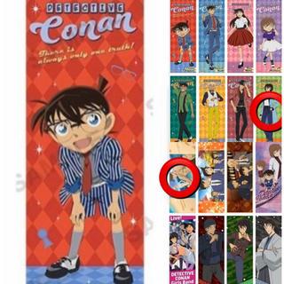 ショウガクカン(小学館)の名探偵コナン ポス×ポス コレクション vol.8 スティック ポスター(ポスター)