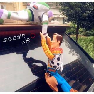 トイストーリー(トイ・ストーリー)のトイストーリー 車 ぶらさげ人形✨付け外し可能!ウッディ バズ ディズニー 87(車外アクセサリ)