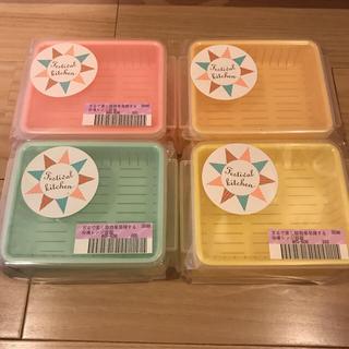 フェリシモ(FELISSIMO)のフェリシモ 冷凍ご飯タッパー(容器)