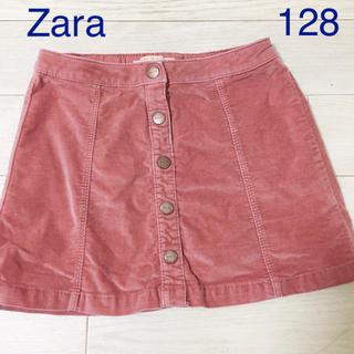 ザラキッズ(ZARA KIDS)のZara  kids ガールズスカート サイズ8  128cm (スカート)
