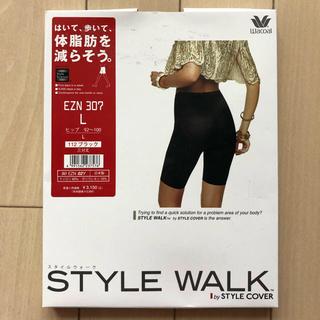 ワコール(Wacoal)の送料無料【スタイルウォーク】STYLE WALK by STYLE COVER(レギンス/スパッツ)