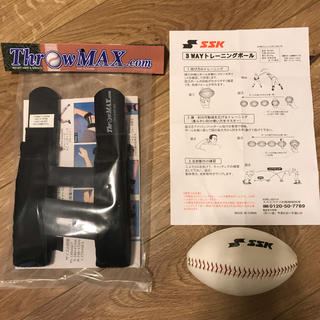 エスエスケイ(SSK)のほぼ未使用! スローマックス SSK トレーニングボール(練習機器)