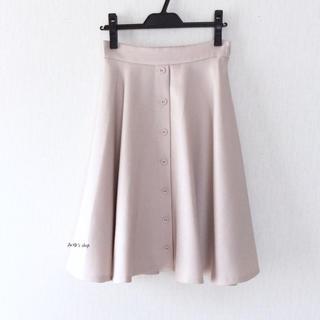 デビュードフィオレ(Debut de Fiore)のフロントボタンフレアースカート       36サイズ         (ひざ丈スカート)