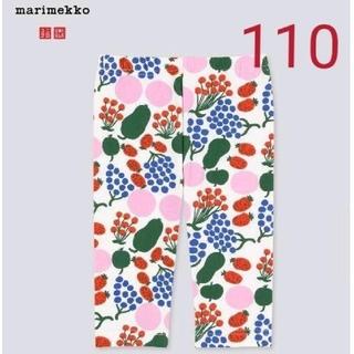 マリメッコ(marimekko)のユニクロ マリメッコ クロップド レギンス110(パンツ/スパッツ)
