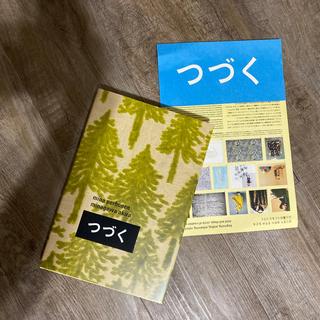 ミナペルホネン(mina perhonen)のmina perhonen つづく 会場限定盤図録+チャーム(アート/エンタメ)