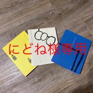 ミナペルホネン(mina perhonen)のmina perhonen(趣味/スポーツ/実用)