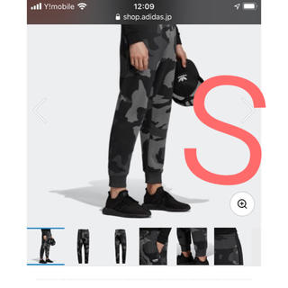 アディダス(adidas)のアディダス カモフラージュ パンツ スウェット s(スウェット)