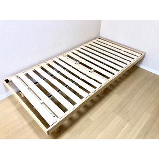 天然木パイン材 高さ3段階調整脚付きすのこベッド(すのこベッド)