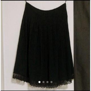 ベルメゾン(ベルメゾン)のALLURE de ELLE の黒スカート レース(ひざ丈スカート)