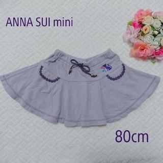 アナスイミニ(ANNA SUI mini)のアナスイミニ スカート ねこ(スカート)
